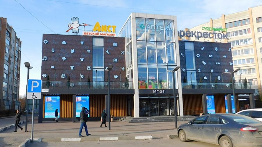 В Обнинске через суд добиваются устранения нарушений правил пожарной безопасности в ТЦ «Мост»