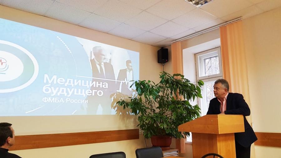 Общественный совет при КБ №8 обсудил проблемы обнинской скорой помощи