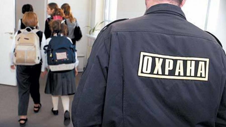 На охрану обнинских школ дополнительно выделено 5 млн руб.