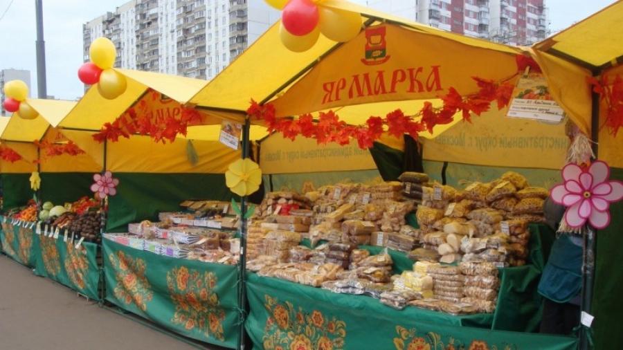С октября в Обнинске начнут проводить ярмарки выходного дня