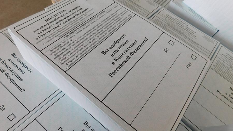 В Обнинске все готово для проведения голосования по конституционным поправкам