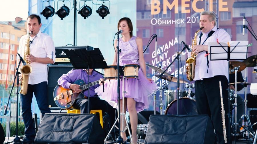 Международный День джаза Обнинский джаз-клуб отметит днем раньше — 29 апреля