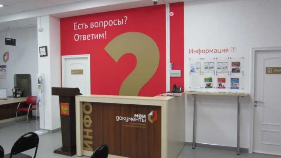 Вчера в Балабаново открылся МФЦ