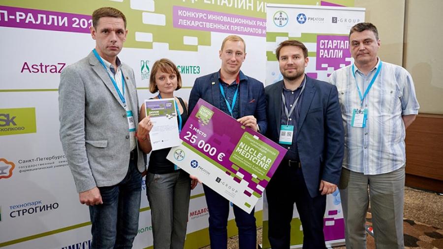 Обнинский радиофармпрепарат для брахитерапии победил на конкурсе инновационных разработок «Стартап-Ралли»