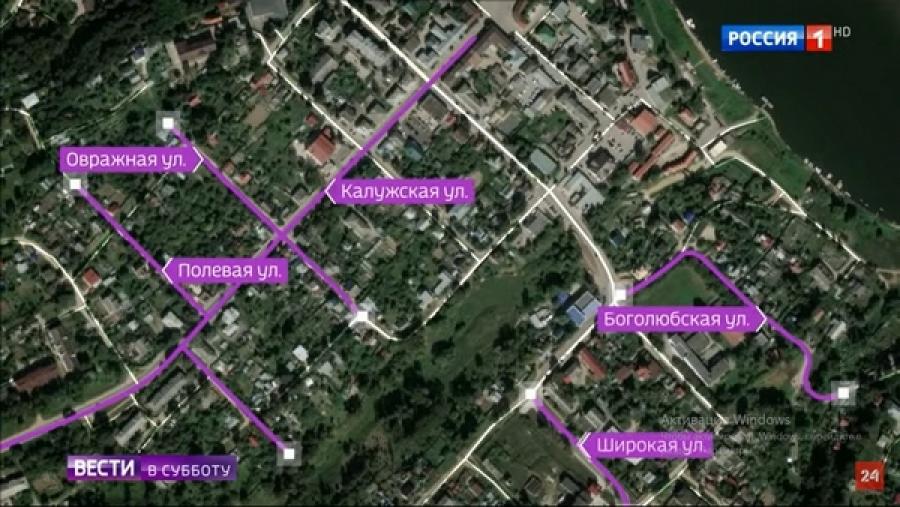 Переименование улиц Тарусы стало самой обсуждаемой новостью недели