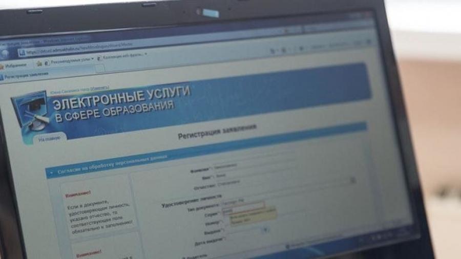 За первые полчаса в первые классы в Обнинске записали 350 первоклассников