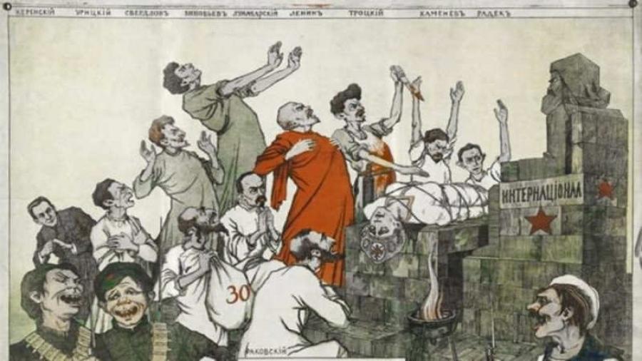 8 ноября в музее истории Обнинска откроется выставка плакатов времен гражданской войны 1917-1922 гг.
