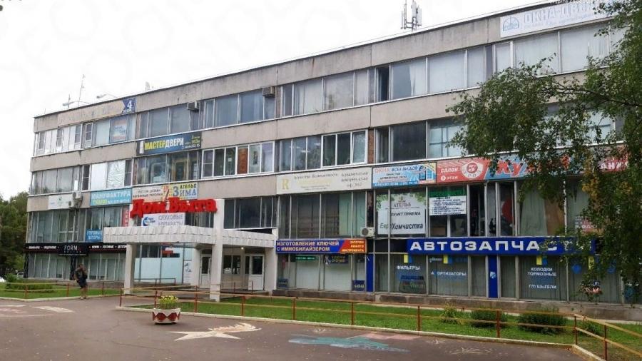 Городская администрация выставит на продажу два помещения в Доме быта