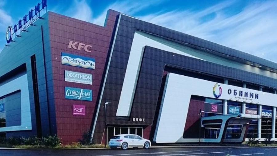 Торговые центры Калужской области приостанавливают свою работу