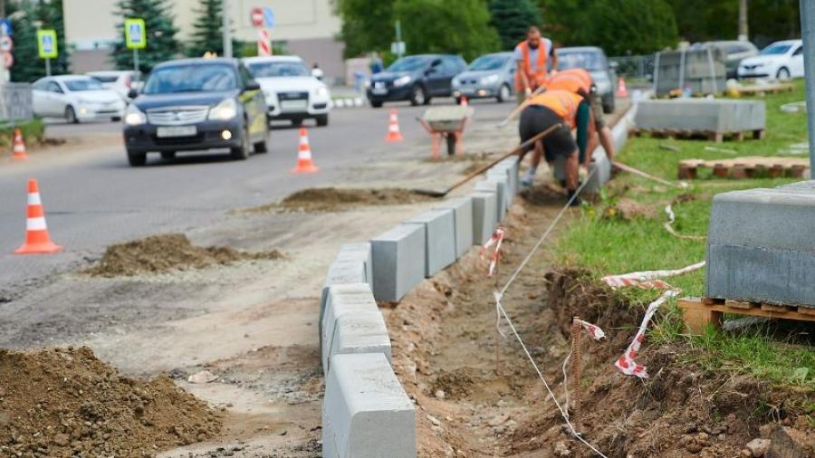 Ремонт дороги на ул. Калужской закончат до начала учебного года