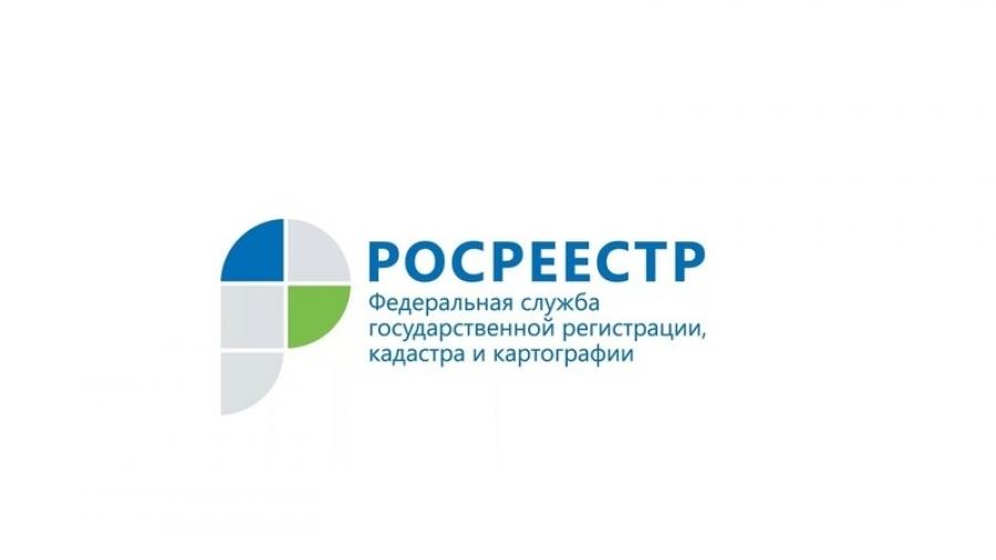 Управление Росреестра по Калужской области проведет «горячую линию»