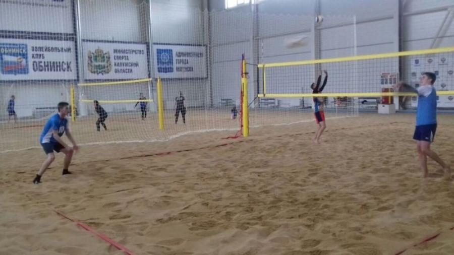 Завтра в Обнинске стартуют соревнования по пляжному волейболу