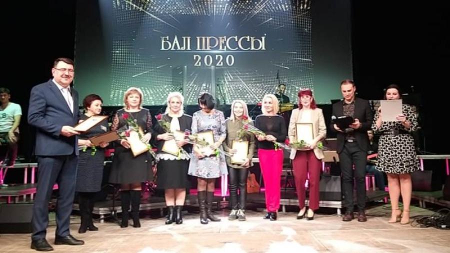 Газету «НГ-Регион» наградили за сохранение исторической памяти и продвижение региональных брендов