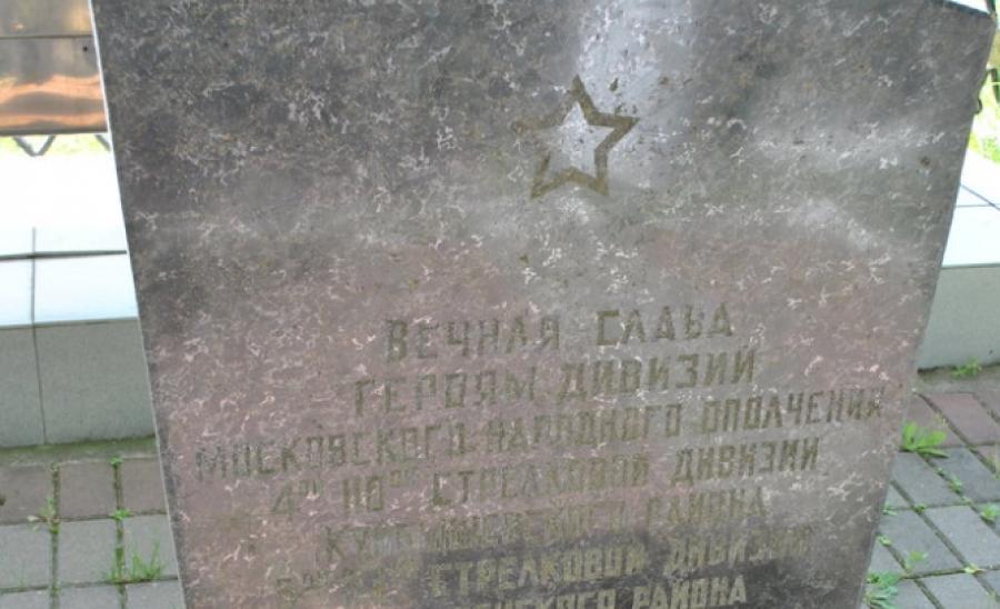 Рядом с Обнинском торжественно захоронили еще одного воина Красной армии