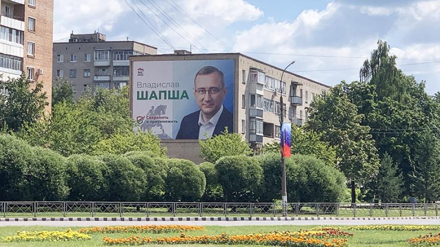 Судя по спискам зарегистрированных кандидатов, жителей региона не ждут особые интриги на выборах 13 сентября