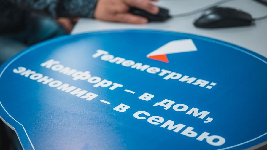 Телеметрия от «Ростелекома» принесла в дома Обнинска комфорт, а в семьи – экономию