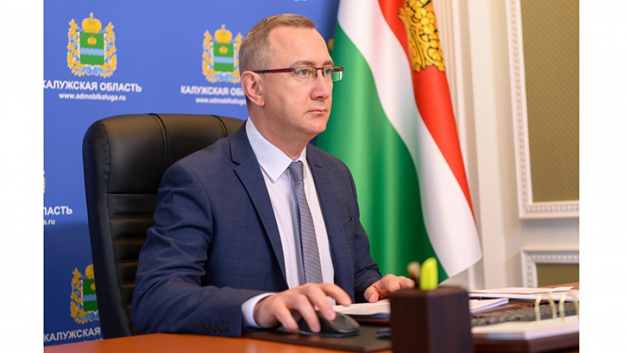 В Калужской области обсуждают стратегию развития региона на ближайшие двадцать лет