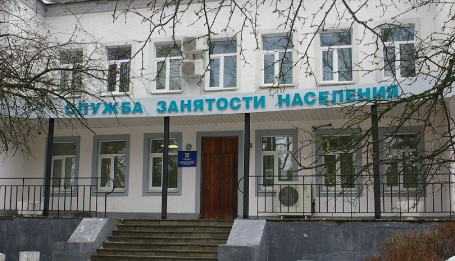 Обнинский Центр занятости за год обучит новым профессиям более 200 человек
