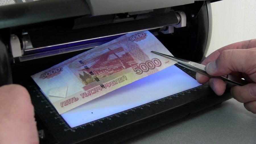 В третьем квартале 2020 года в банковской системе Калужской области на 16% снизилось количество выявленных поддельных купюр