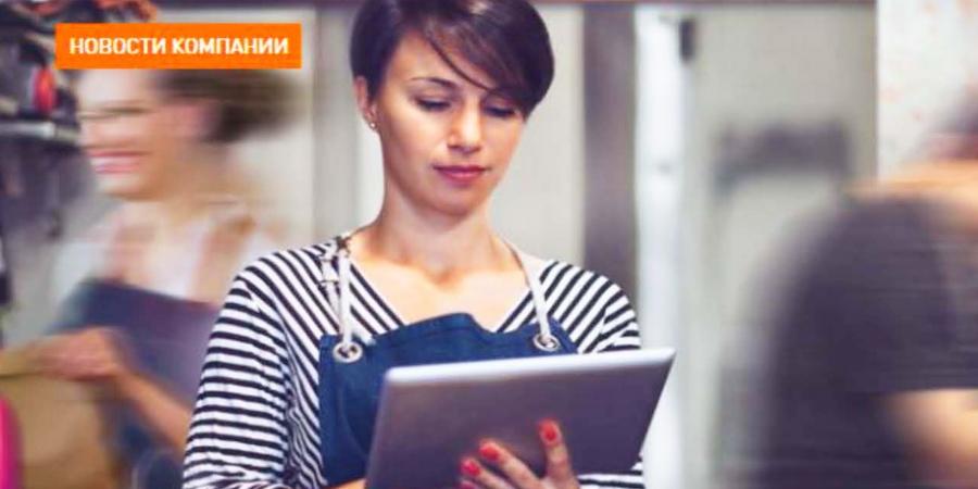 «Ростелеком» предоставляет высокие скорости малому бизнесу Калужской области