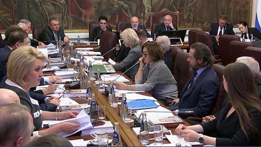 В областном Законодательном Собрании готовятся к обсуждению изменений в Основном законе России
