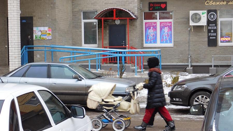 В Обнинске усиливается тенденция — владельцы торговых точек готовы идти на скандалы и терпеть недовольство жителей ради привлечения внимания