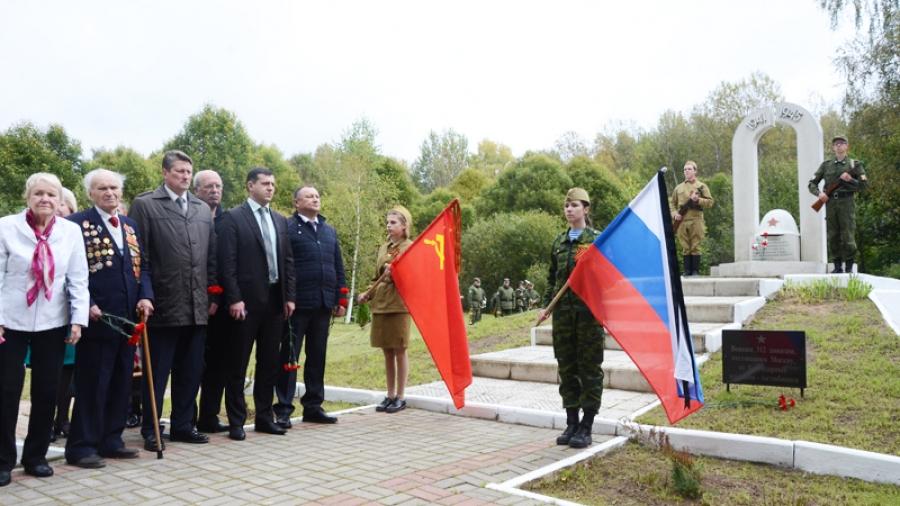 В годовщину начала Великой Отечественной в Малоярославце почтят павших