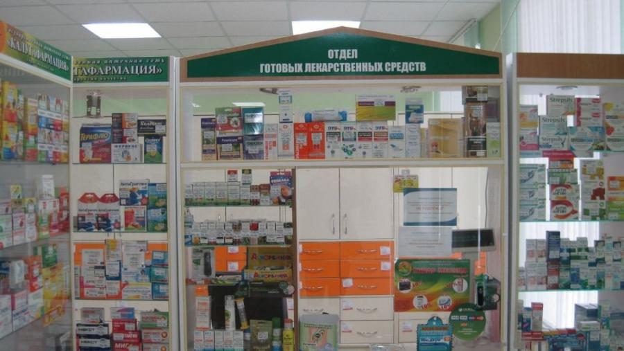 Областной минздрав заявил о достаточном запасе противовирусных лекарств в аптеках