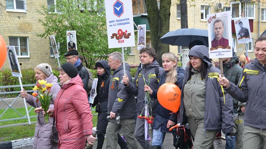 В Бессмертном полку в колонне обнинской «Технологии» пройдет более 500 человек