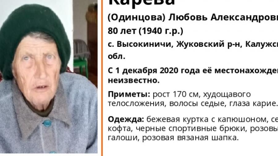 В Жуковском районе ищут пожилую женщину