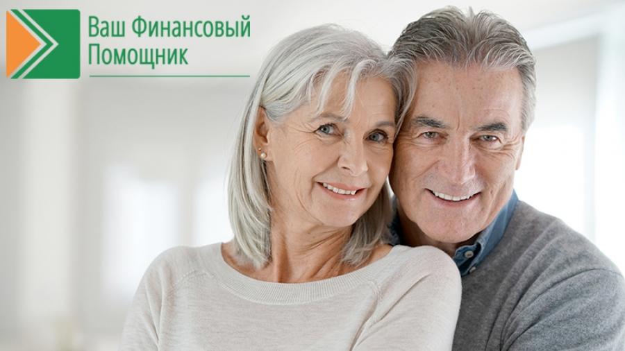 Достойная прибавка к пенсии
