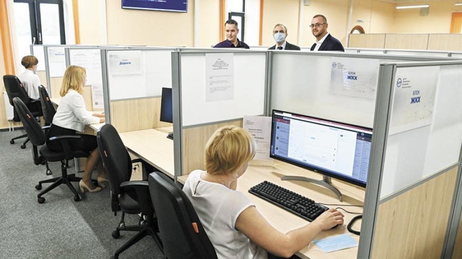 В Центр управления регионом Калужской области невозможно позвонить или написать