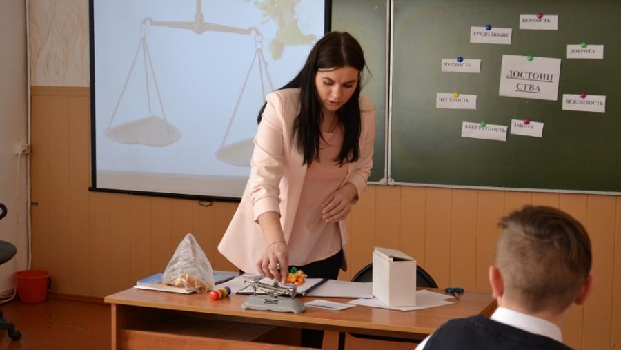 Калужские педагоги претендуют на звание «Учитель будущего»