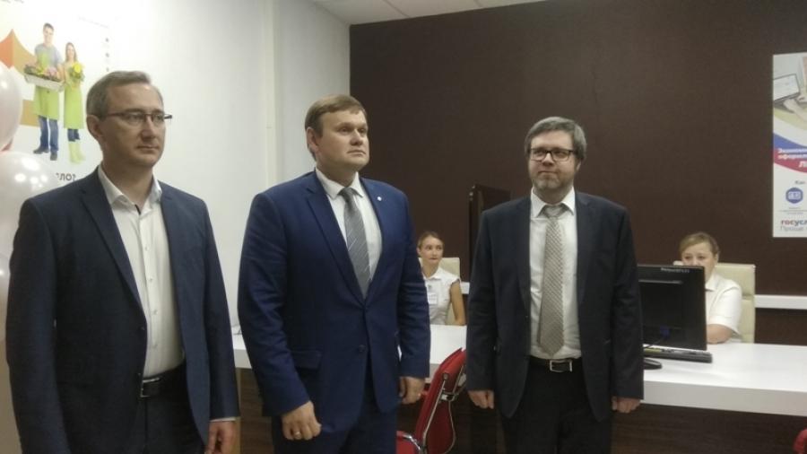 В Обнинске открыли новый МФЦ «Мои документы»