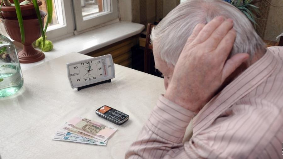 Мошенник обманул обнинского пенсионера почти на миллион рублей