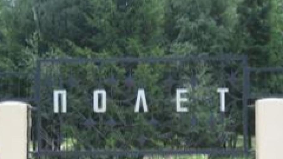 В «Полете» пройдут сборы для школьников Обнинска