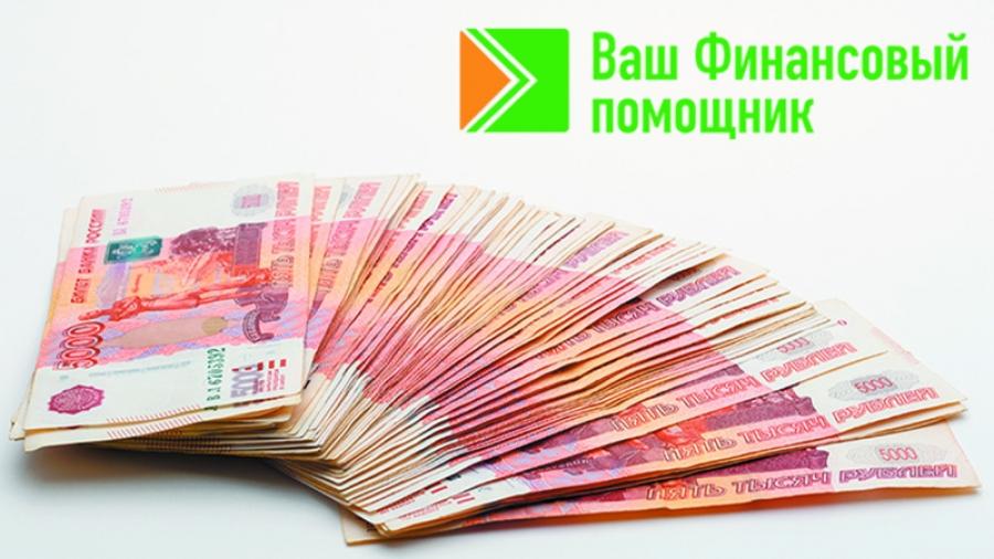 Кубышка — организовать пассивный доход