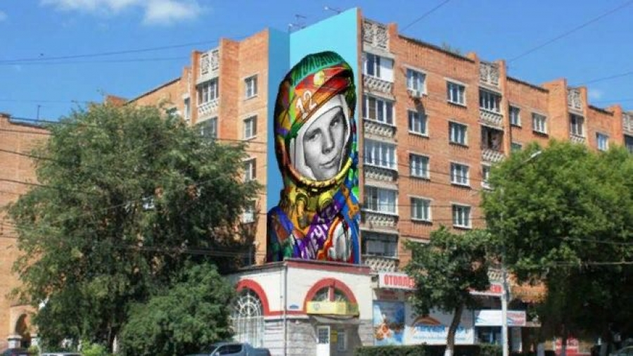 В соседней Калуге - грандиозный скандал из-за портрета Гагарина