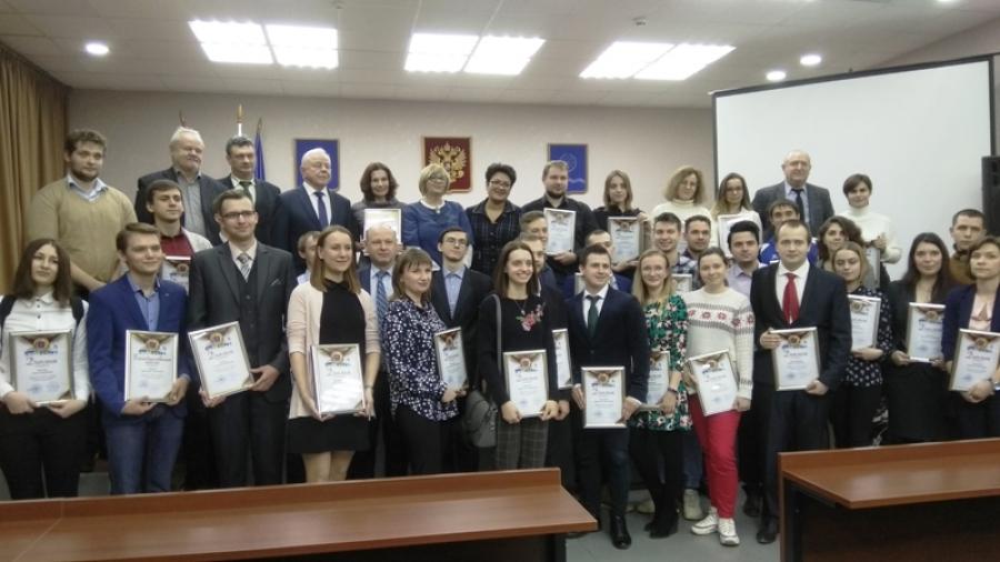 В Обнинске в 17-й раз вручили стипендии молодым ученым