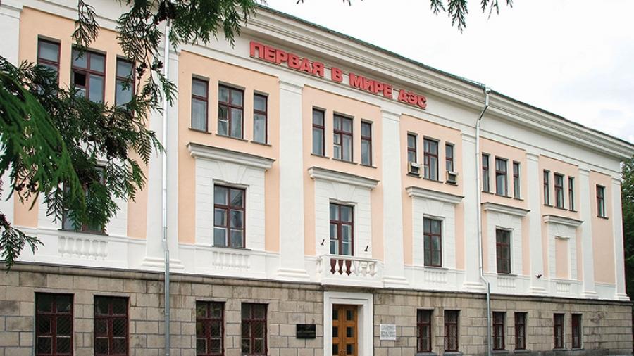 Госкорпорация «Росатом» проводит в Обнинске приуроченную к юбилею конференцию «Города как центры развития»
