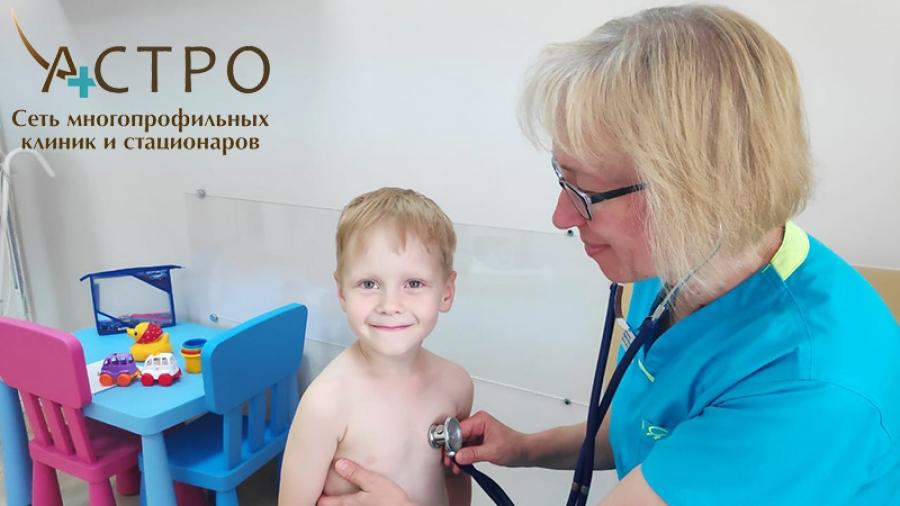 Здоровье ребенка в наших руках!