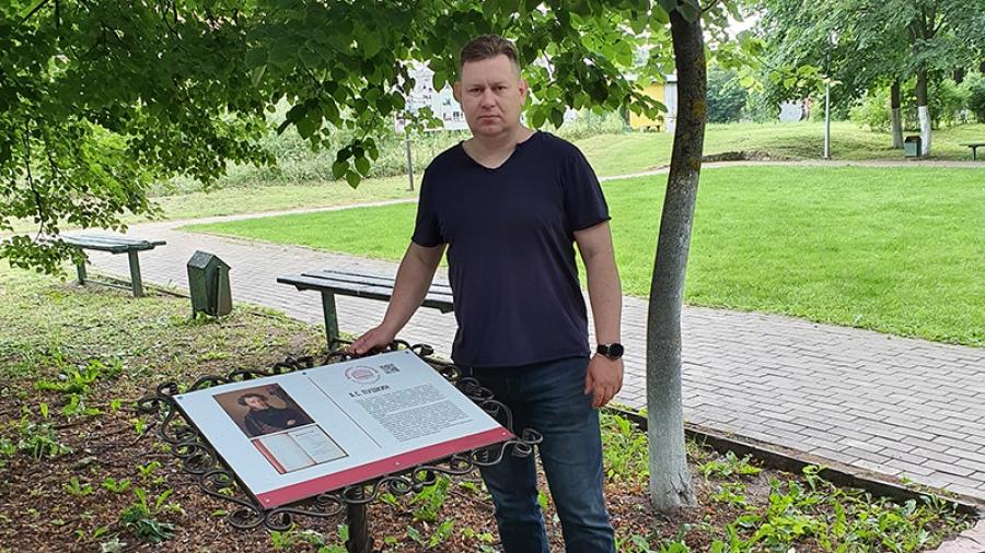 Фонд «Усадьба Белкино» бьет тревогу по поводу порчи новых парковых объектов