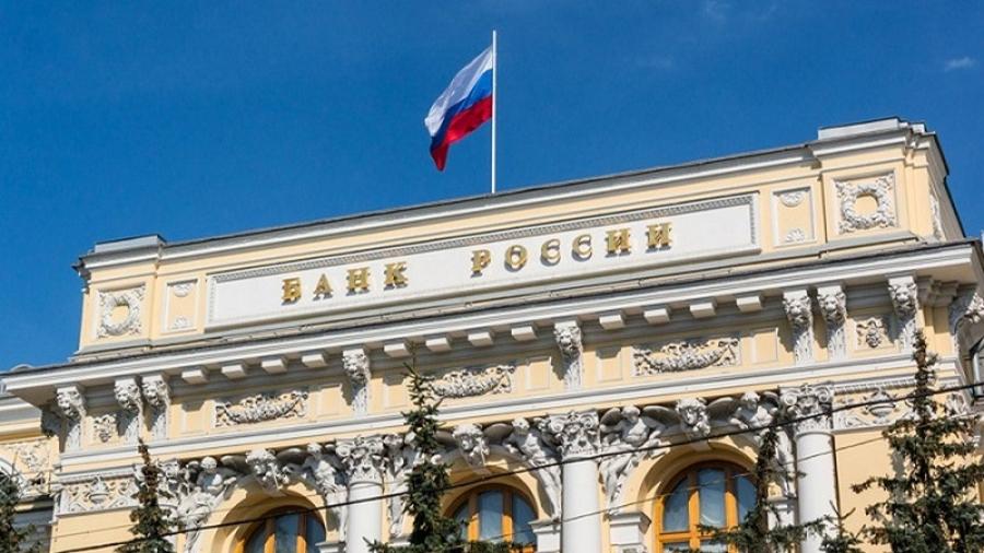 Студентов вузов Калужской области приглашают на стажировку в Банк России