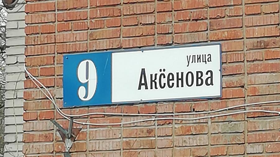 15 мая городской обнинский музей сменит адрес. На несколько часов