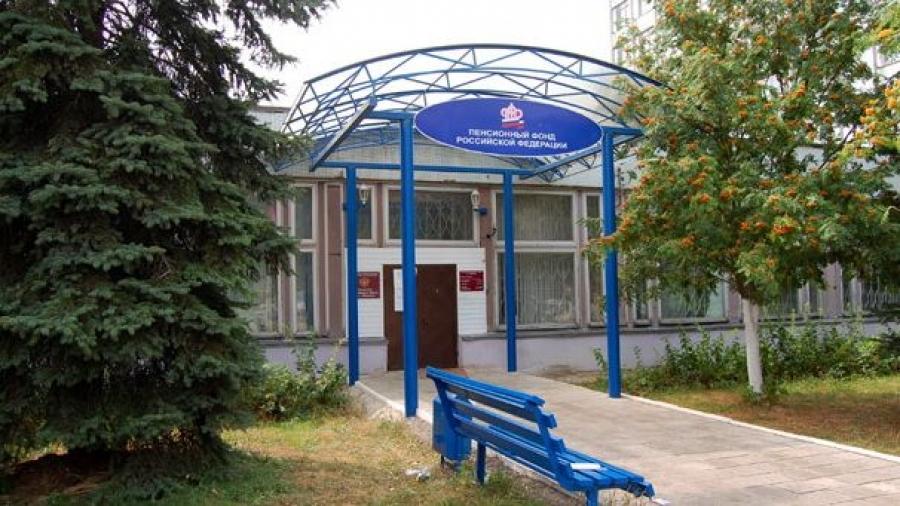 Пенсионный фонд Калужской области напоминает пенсионерам о переводе с 1 октября выплат на карту «Мир»