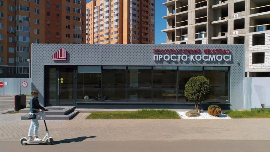 На совещании с Александром Лукашенко обсуждались перспективы жилищного строительства в Обнинске