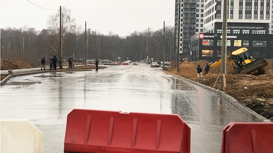 Обнинцы наконец получили новую дорогу в Кабицыно и скоро смогут проехать по улице Усачева