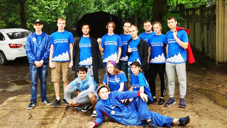 В обнинском ИАТЭ возродили студенческий экологический отряд