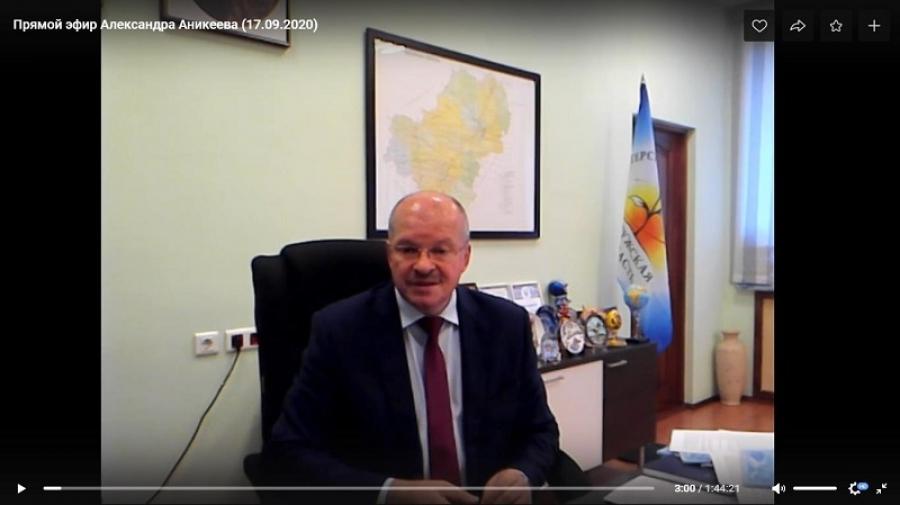 Министр образования Калужской области рассказал, в каком случае школьный класс отправят на карантин