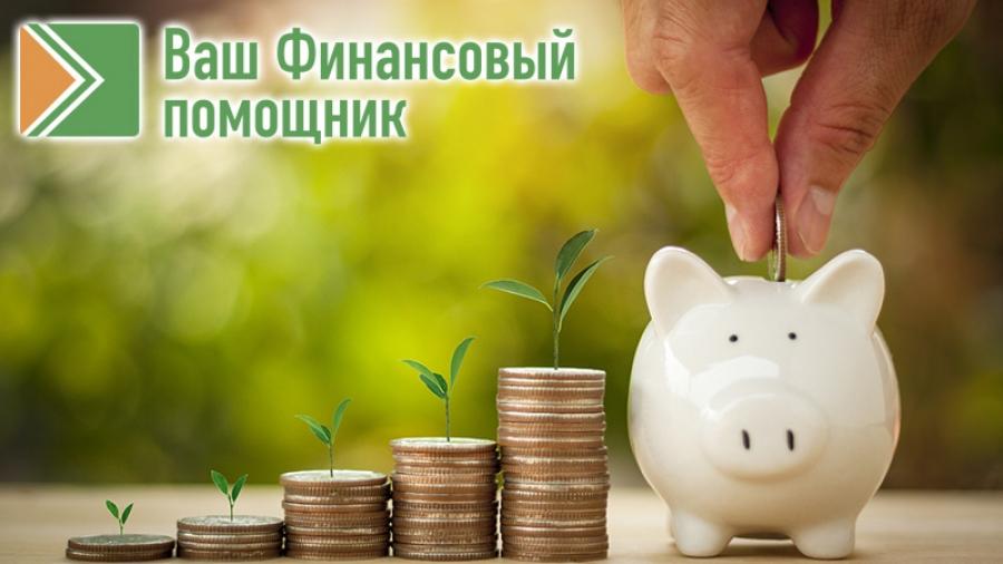 Как накопить деньги: пять программ